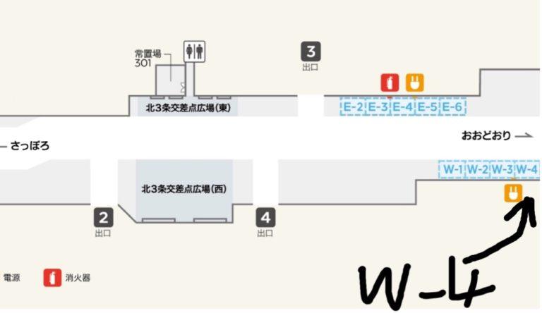札幌地下歩行空間 (チカホ 憩いの空間)