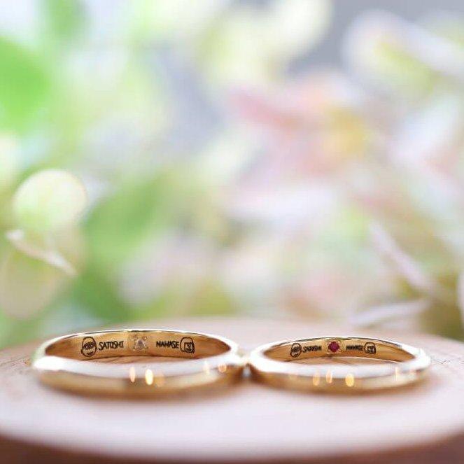 手作り結婚指輪・工房スミス新潟店