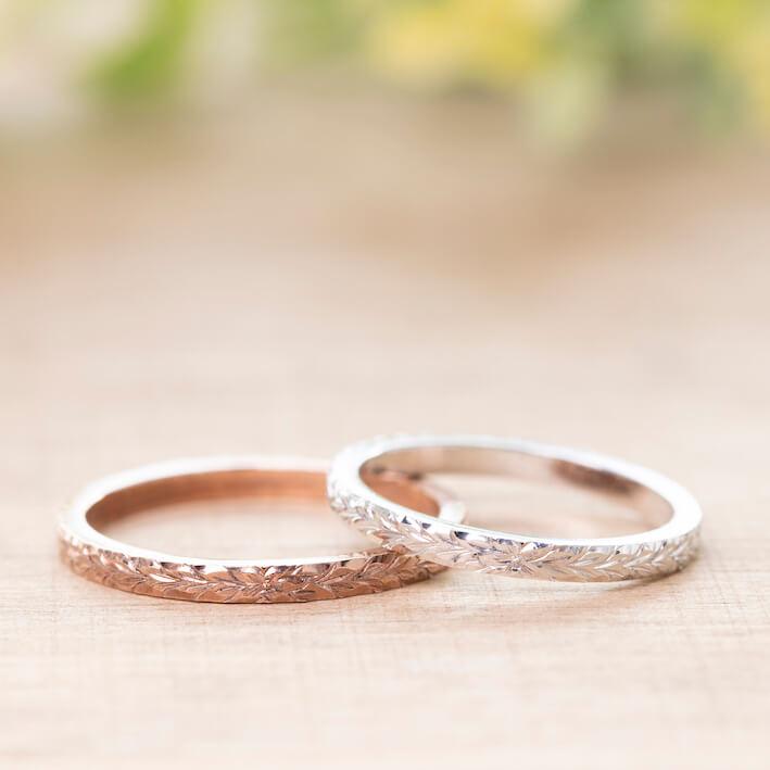 ハワイアンジュエリー ペアリング 結婚指輪 マイレ 細身