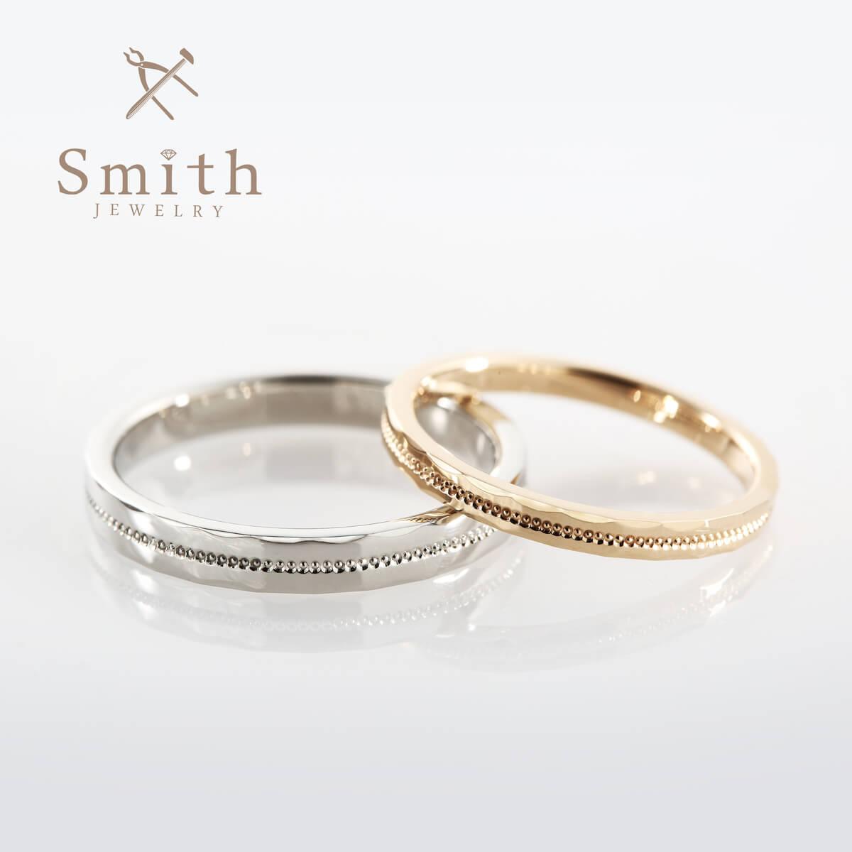 スパークル・結婚指輪