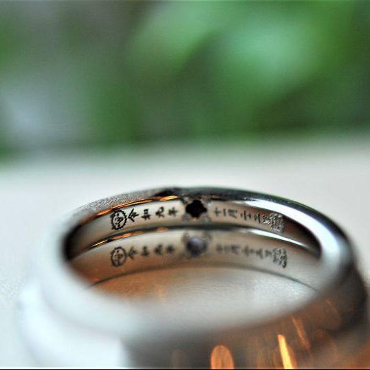 手書きレーザー刻印・工房スミス・結婚指輪