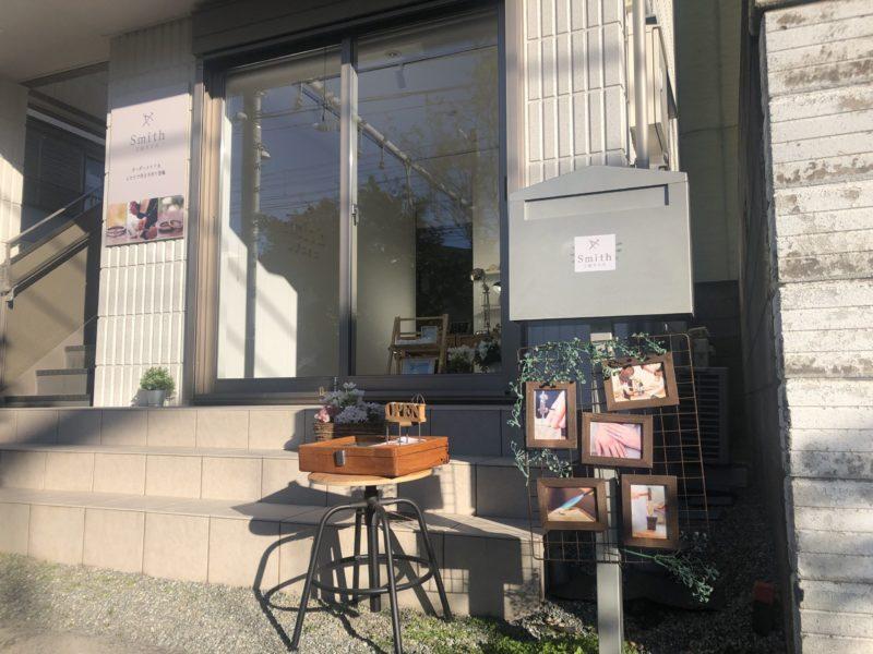 工房スミス鎌倉店・入口
