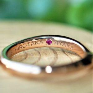 ルビー・WAX工法・手作り結婚指輪・工房スミス