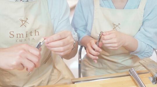 手作り結婚指輪彫金コースの写真