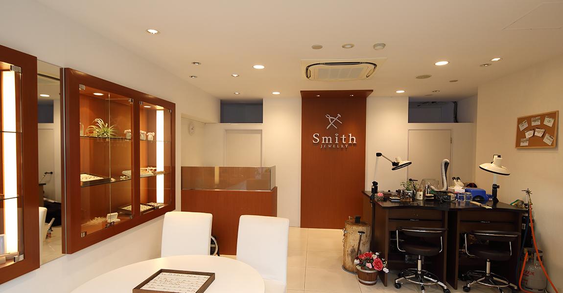 工房スミス横浜元町店ページのTOP画像