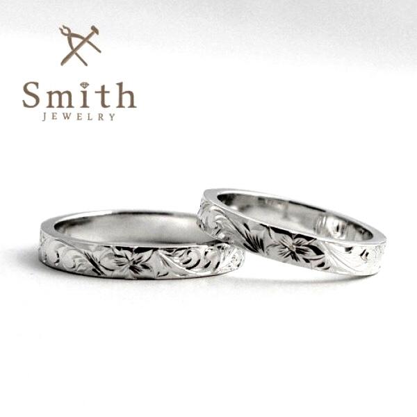 🏖大人気!!ハワイアン彫刻@手作り結婚指輪 工房スミス札幌店