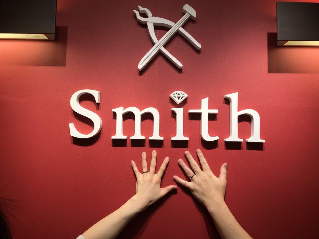⚒大人気!!『鍛造コース』のご紹介@手作り結婚指輪 工房スミス札幌店