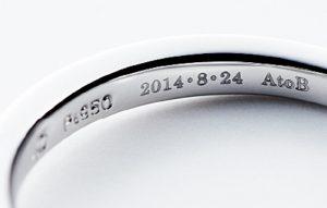 こだわりの「内側」の世界@手作り結婚指輪 工房スミス札幌店