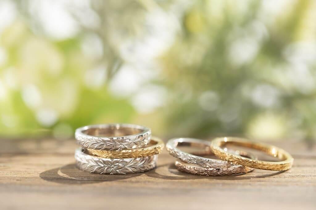 手作り結婚指輪・ハワイアンジュエリー