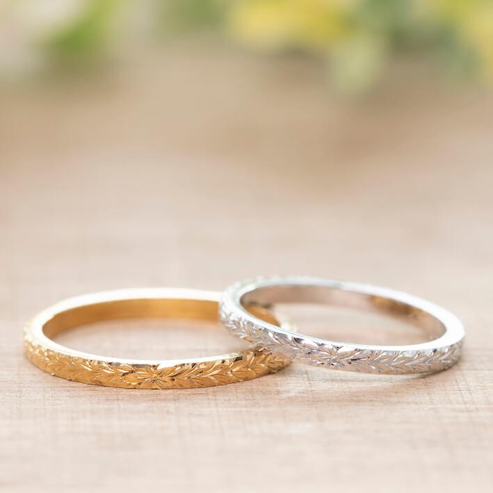 ハワイアンジュエリー ペアリング 結婚指輪 マイレ ゴールド