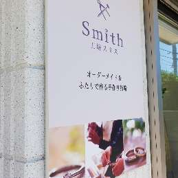 鎌倉店外観