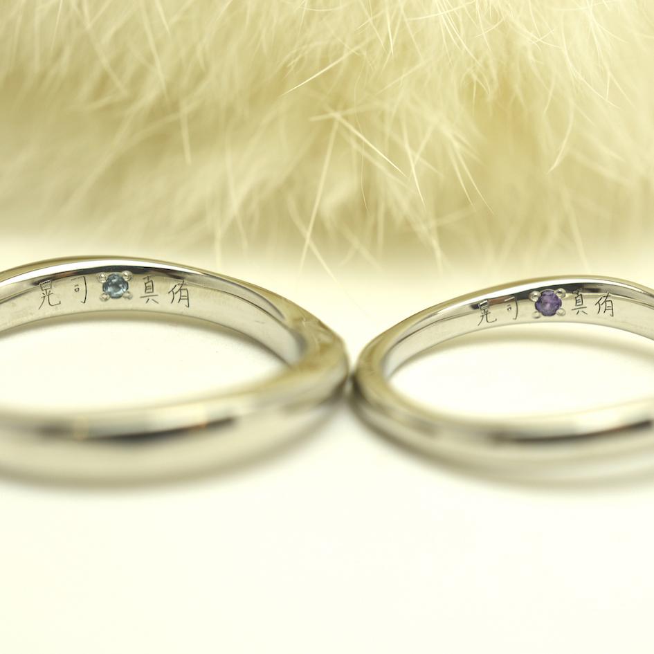 手書きのレーザー刻印と誕生石入りの結婚指輪