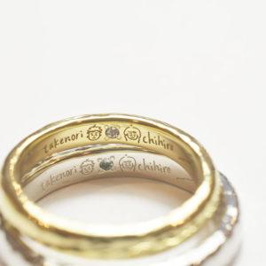 《横浜元町店》手作り結婚指輪 H様